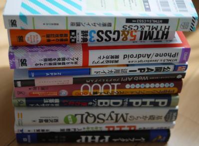 ここ二ヶ月で買って読んでいる本