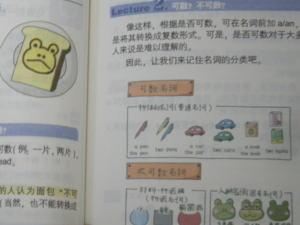 基本にカエル英語の本(中国語版)レベル3