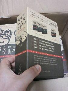 韓国語版(豪華版)の見本