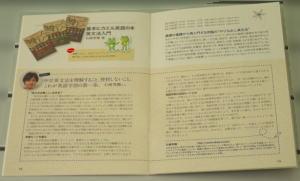 TOEIC・外国語カタログ2